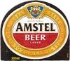 Amstel Lager (Holland)